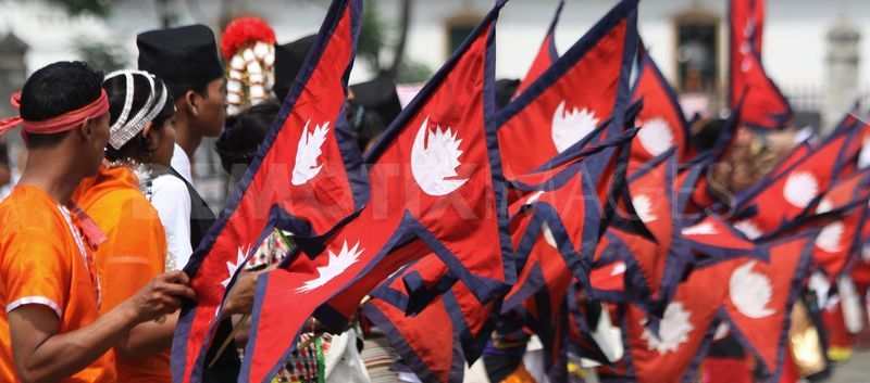 Flags of Nepal