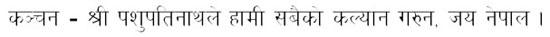 Kanchan Font Preview