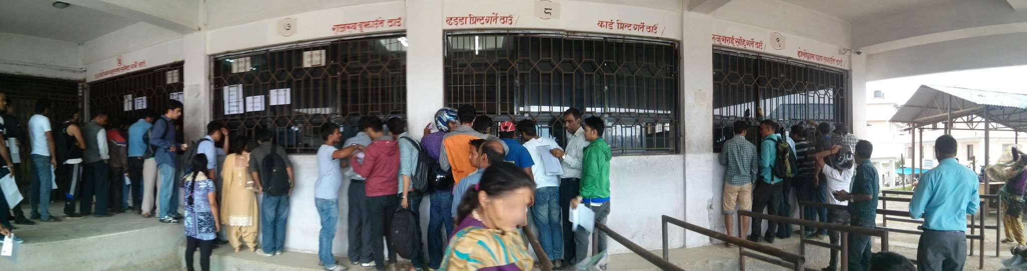 Lines For License Renewal In Diffe Rooms And Windows