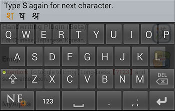 27f47418e7e Five Nepali Keyboard Apps for Your Android Device