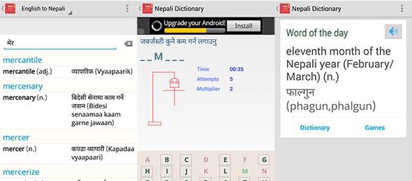 flirting meaning in nepali dictionary english language translation