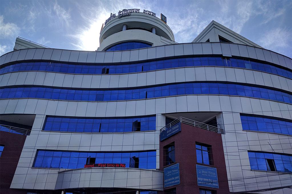 Nepal Telecom Office, Sundhara