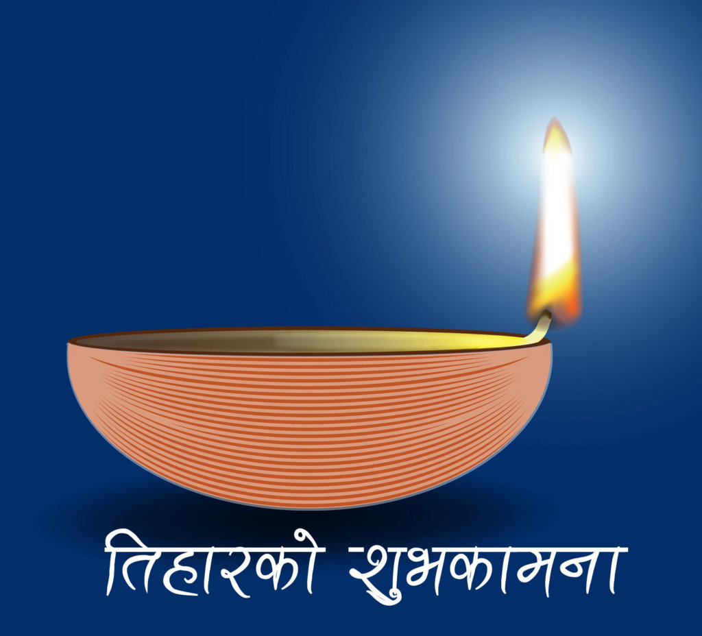 Tihar Greeting