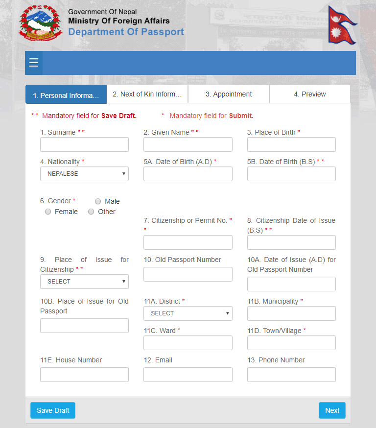 How To Get Nepali Passport In The Department Of Passport